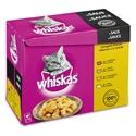 Whiskas Pouch Vleesselectie Met Groenten In Saus 1 x (12 x 100 gr)