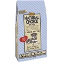 Nutro Choice Puppy Large Breed 2 kg