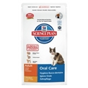 Hills Oral Care Adult 2 x 5kg