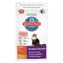 Hill's Science Plan Feline Sensitive Stomach Adult 5 kg