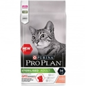 Pro Plan Adult Sterilised (Aftercare) 10 kg