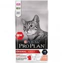 Pro Plan Adult Zalm & Rijst 10 kg