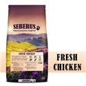 Seberus Fresh Chicken Graanvrij Hondenvoer 1 kg